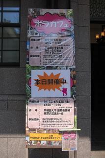 DSC_5431 (1).JPG