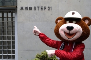 bear (2).JPG